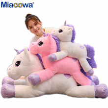 60-110cm Giant Size Unicorn Plush Toy Soft Stuffed Cartoon Unicorn Dolls Animal Horse High Quality Gift for drop shiping
