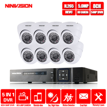 NINIVISION 8CH 5MP Ultra HD CCTV Camera System 5 IN 1 H.265+ DVR And 8PCS 5MP AHD indoor White Home Security Surveillance System