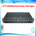 2U Media Converter Chassis with 2 power supplies Support upto 14 Pcs 10/100M or 10/100/1000M standalone media converter No SNMP