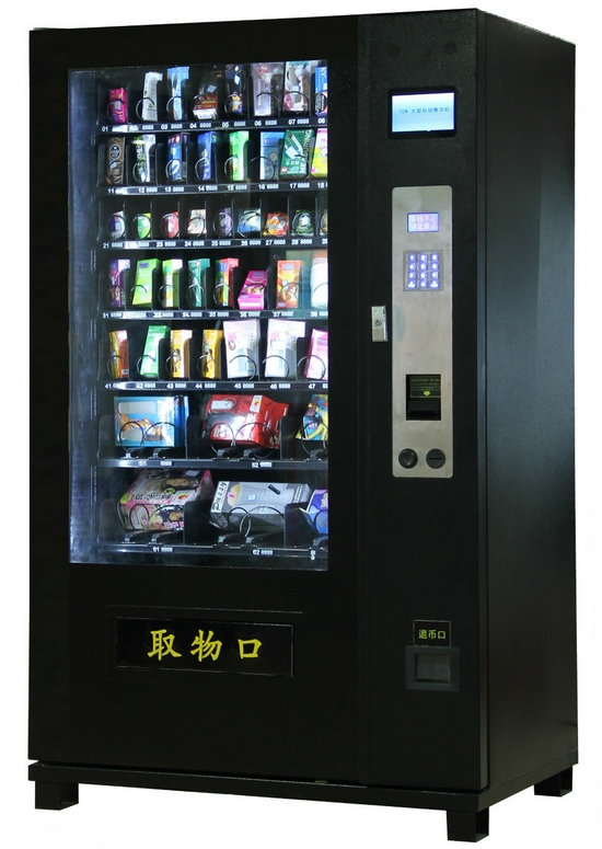 MDB Protocol Payment System Bill Currency Payment  Snack And Drink Self Service Cosmetics Vending Machine/vending Kiosk