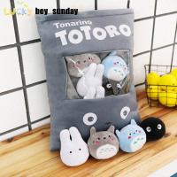 Lucky Boy Sunday A Bag Of Japan Anime TOTORO Plush Toy Soft Stuffed Pillow Cushion Kids Toys