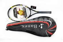 2017 free shipping Wisdom Bo Tennis Racket Beginner Tennis Racket Single Combination Training Tennis Racket Set(China)