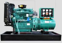 standby power 40kw/50kva diesel generator/diesel genset with brush alternator and base fuel tank for home hotel hospital