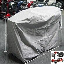 Быстрая доставка крышка мотоцикла мобильность скутер чехол для хранения размер 48 «L x 22» D x 38 «H