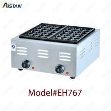 EH767 electric commercial 56 holes 4000w Takoyaki fish ball  machine for restaurants snack bar kitchen equipment цена и фото