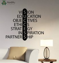 YOYOYU Wall Decal Creative Business Education Success Quote Wall Sticker Removable Office Modern Poster Vinyl Art Decor DIY CY98(China)