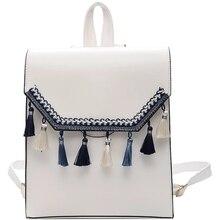 JUILE Brand Women Backpack Youth Vintage Leather Backpacks for Teenage Girls new Female School Bag bohemian college shoulder bag