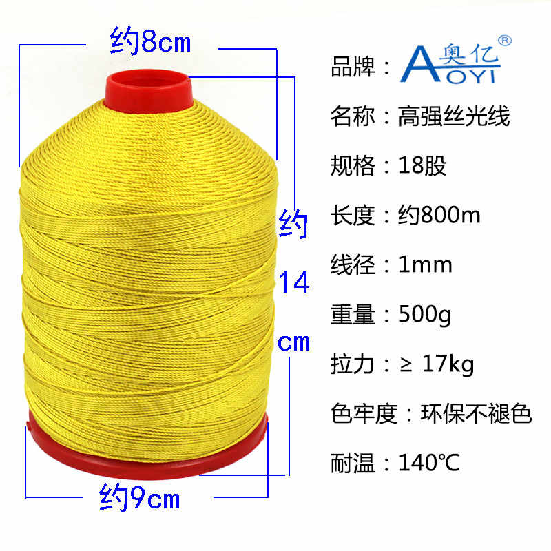 18 strands sewing thread polyester fiber thickening leather threads for  upholstery weave hilo nylon supplies sewing strong