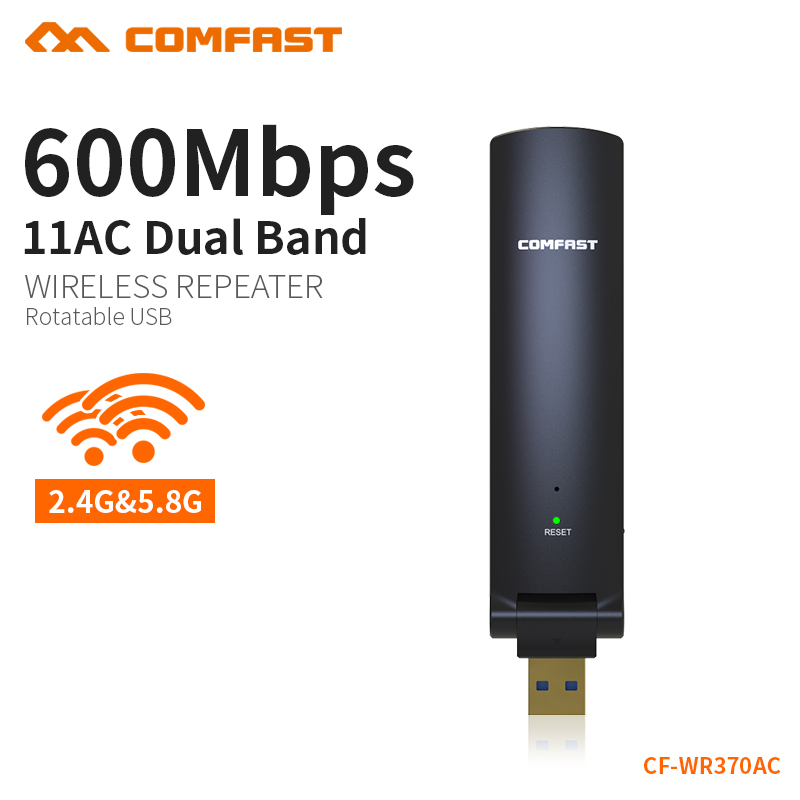 COMFAST 600mbps usb wireless repeater wifi usb antenna wi fi signal amplifier 2.4+5ghz PC mini repeater CF-WR370AC