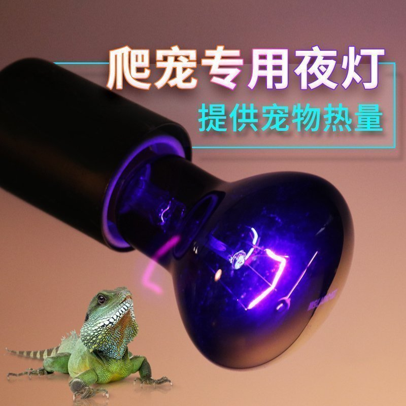Repitle night quartz sterilizer UV Heating Turtle ultraviolet UF lamp Aquarium tortoise Lizard heat uvb light bulbs for Reptile