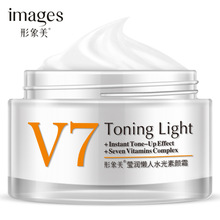 IMAGES Yen cream skin care Bb cream and day cream combination moisturizers instant effect face cream vitamins repair face