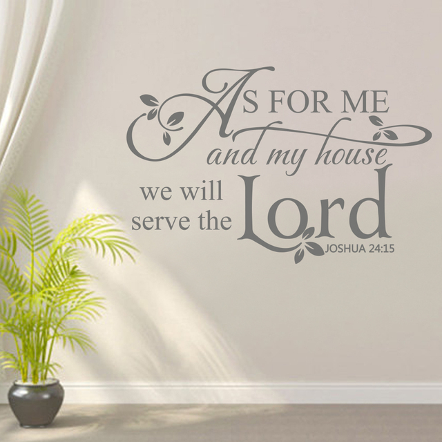 As For Me And My Housewe Will Serve The Lord Vinyl Bible Verse