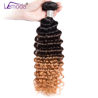 LeModa 1/3/4 Ombre Hair Bundles Brazilian Deep Wave Human Hair Weave Bundles Ombre Color #1B#4#27 Remy Hair Extensions
