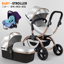 2018 new style toke baby stroll