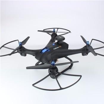 X183 standard single GPS no camera single GPS 30W WIFI single GPS 200W WIFI single GPS 5.8G four-axis aircraft