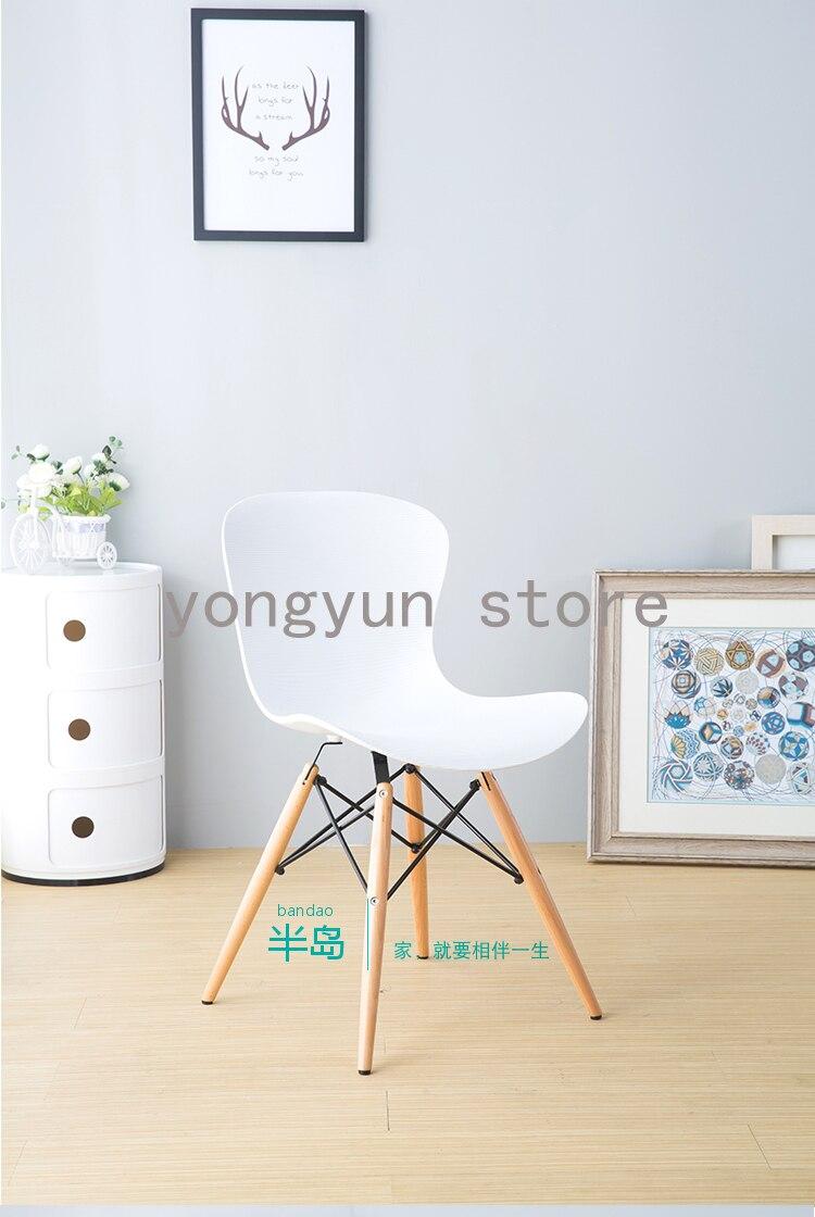 Simple Minimalist Dining Set: Fashion Minimalist Modern Simple Chairs Dining Room