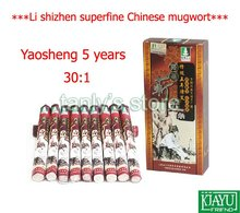 Superfine five years old moxa roll Yaosheng Qiai Chinese mugwort 30:1 roll 10pcs/pack цена