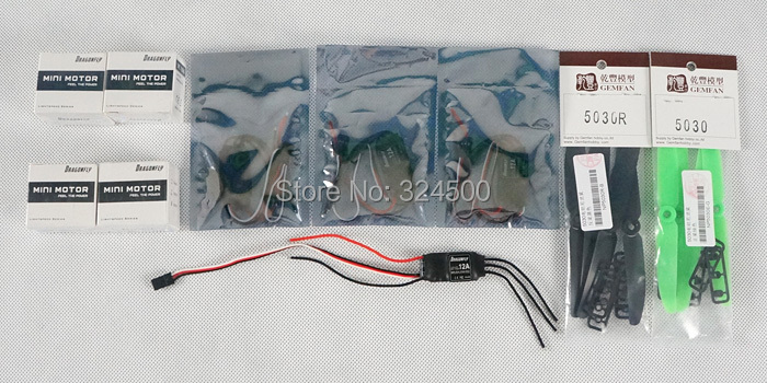 Dragonfly Power Combo for 250/240 Mini Quadcopter SeriesDragonfly Power Combo for 250/240 Mini Quadcopter Series