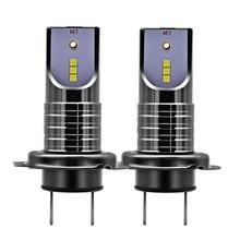 2pcs Car Headlight H7 LED 55W 13000LM 6000K 12V 24V Auto Headlamp COB Fog Light Bulb Canbus Error Free Bulb For BMW For Kia стоимость