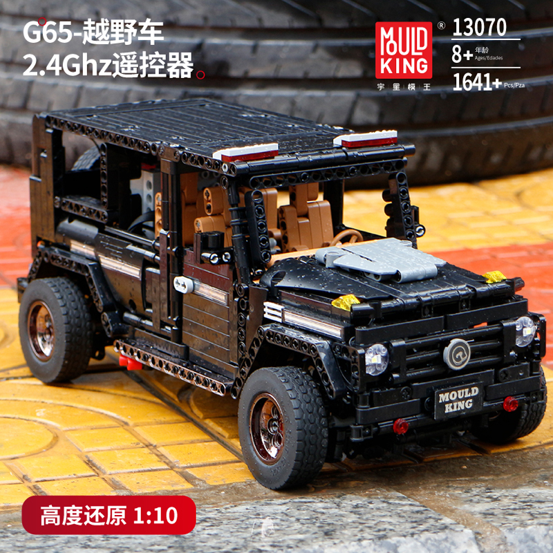 LegoED Technic Electric RC Car 13070 Mercedes SUV G500 Offroad Vehicle Set Model Kit Building Blocks Brick Educational KIDS TOYS