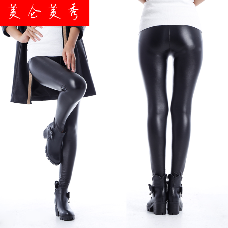 585450a16010a8 In the autumn of 2015 Korean wearing thin female LEATHER PANTS LEGGINGS PU skin  tight jeans Leather Leggings-in Leggings from Women's Clothing on ...
