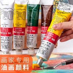 Cor Pintura A óleo Pigmento Tintas A Óleo fontes da arte para Pintura do artista ferramentas material da lona 170 ml/tube 12 cores