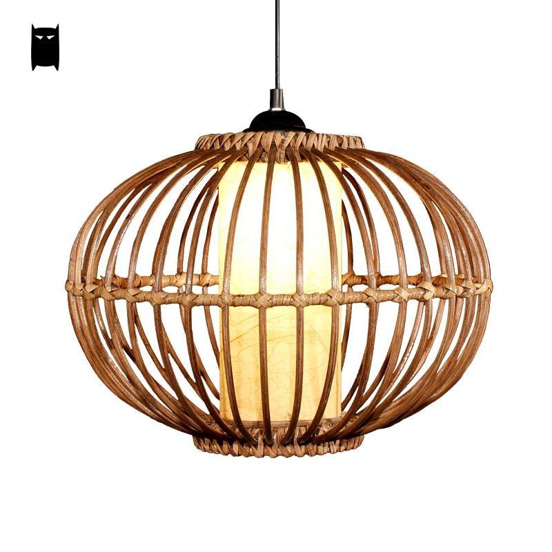 Round Wicker Rattan Lantern Shade Pendant Light Fixture Asian Rustic Japanese Hanging Lamp
