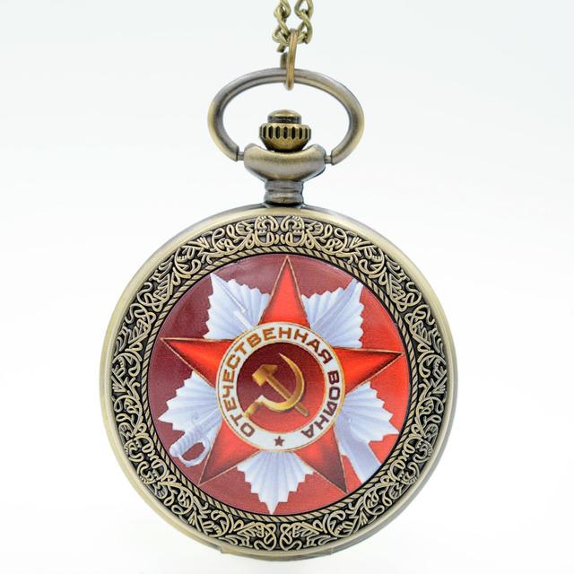 Soviet USSR Emblem Earth Sickle Hammer Communism Quartz Pocket Watch Pendant & Necklace