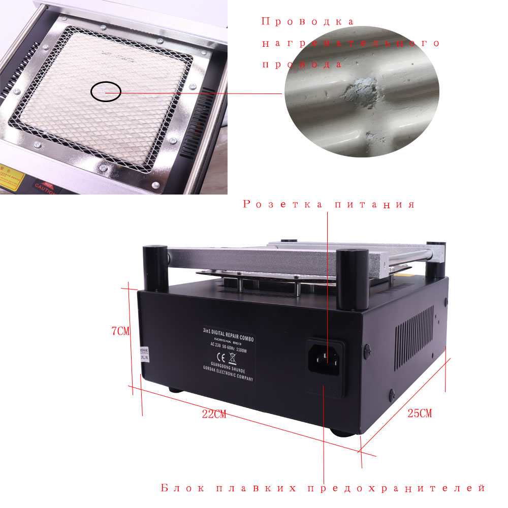 Image 2 - Gordak 863 853 Hot Air Heat Gun BGA Rework Solder Station + Electric Soldering iron + IR Infrared Preheating Station With-in Electric Soldering Irons from Tools