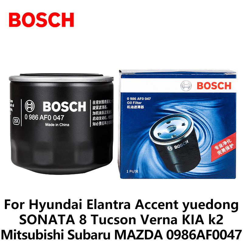bosch car oil filters for hyundai elantra accent yuedong. Black Bedroom Furniture Sets. Home Design Ideas