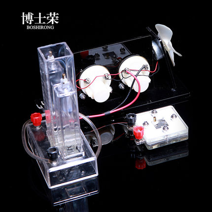Teaching Apparatus Water Electrolysis Hydrogen Fuel Cell Demonstrator Free Shipping