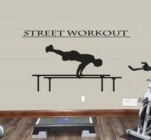 Aptidão entusiasta exercício fitness vinil adesivos de parede ginásio juventude dormitório quarto decoração para casa decalque da parede 2gy1