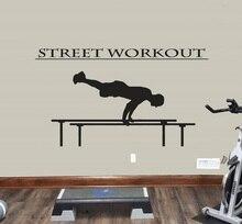 Fitness enthusiasten übung fitness vinyl wand aufkleber gym jugend schule schlafsaal schlafzimmer home dekoration wand aufkleber 2GY1