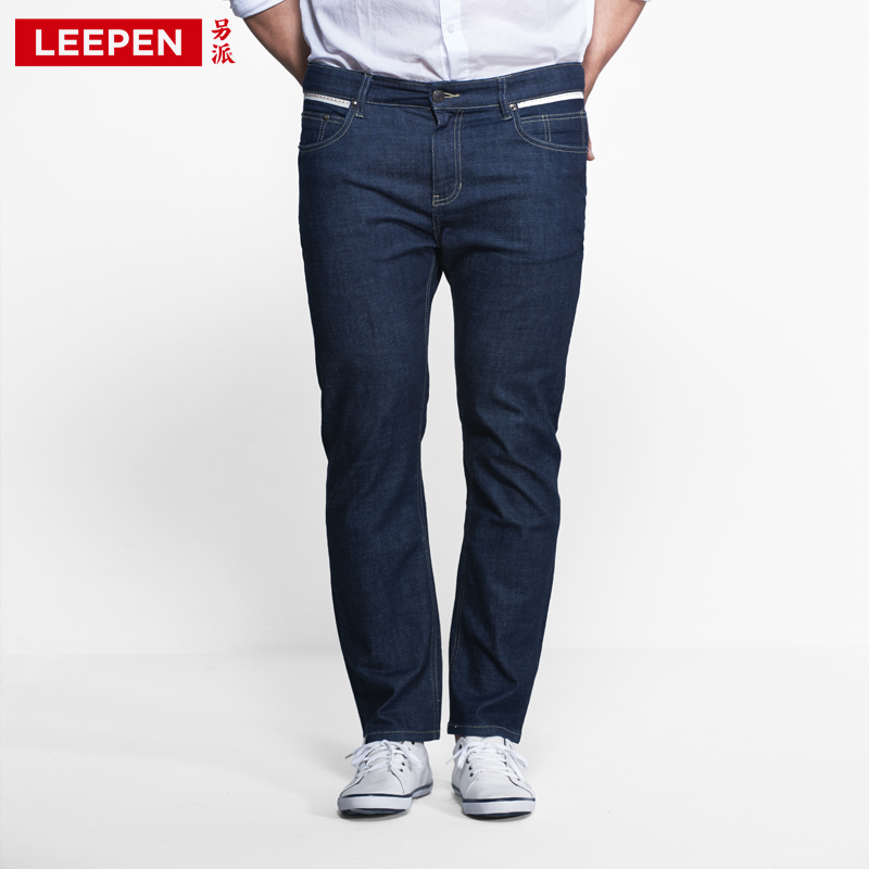 ФОТО 2017 New Summer Fashion Solid Blue Man Jeans Plus Size 36-52 Man Jeans Mid Waist Mid Elastic Full Length Skinny Pencil Jeans