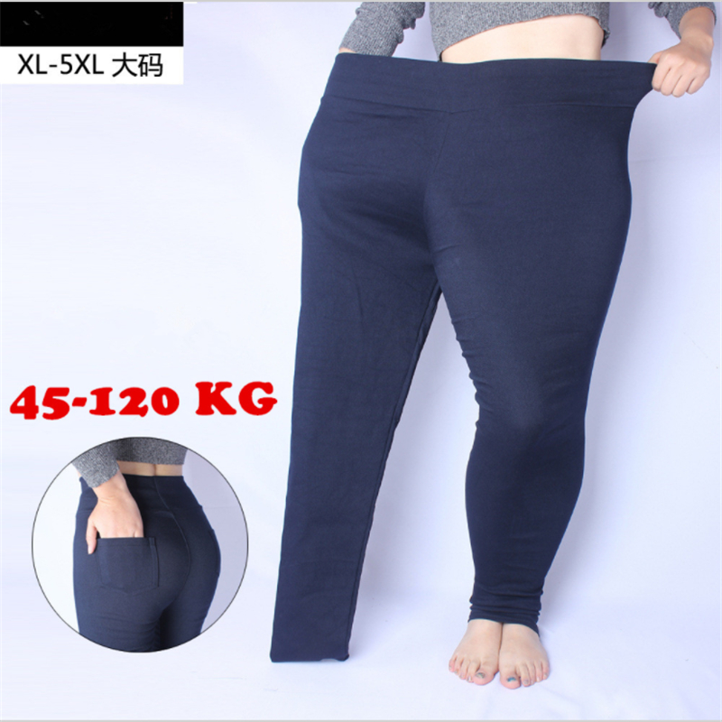 2017 New High Stretch Women Pants Cotton Ladies Pencil Pants High Waist Trousers Pantalon Femme Plus Size 5XL