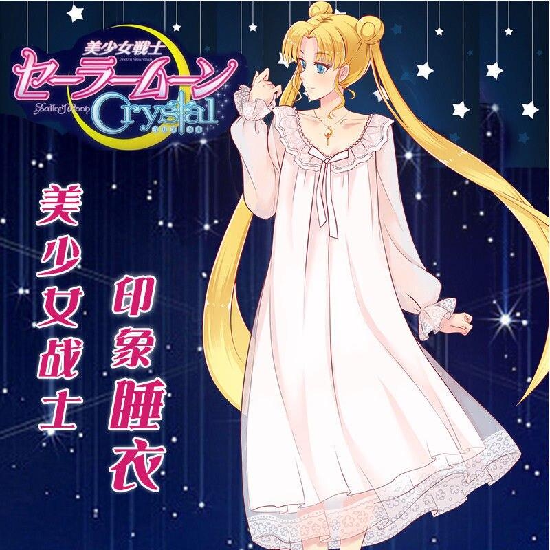 Anime Sailor Moon Princess Serenity Cosplay Pajamas Chiffon Pink Dress Sweet Sleepwear Nightdress