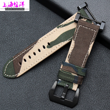 Venda por atacado! Suunto Core ArmyGreen Diver Strap Banda Kit w Adaptadores de Terminais de Nylon 5 cores 24mm Zulu Nato Pulseiras de Relógio