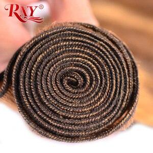 Image 4 - RXY 蜂蜜ブロンドブラジル髪織りバンドル本体波 1/3/4 個 #27 色 100% 人レミーバンドル編む
