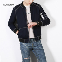 four Colours Plus Measurement M-5XL Males Informal Jacket Vogue Boys Road Hip-hop Baseball Outerwear Coat