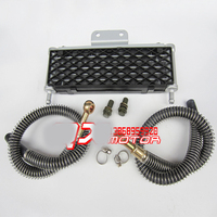 140/150/160 Small Race Off Road Motorcycle Modified Parts Oil Cooler Oil Cooler Kit