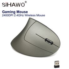 Computer Optical Gaming Mouse Vertical Wireless 2.4GHz 2400DPI 600MA Rechargeable