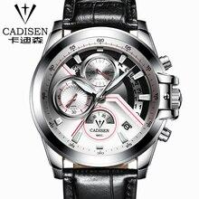 Cadisen Multifunction Auto Date Military Sport Watches Men Waterproof leather Quartz-Watch Men army Clock relogio mascul
