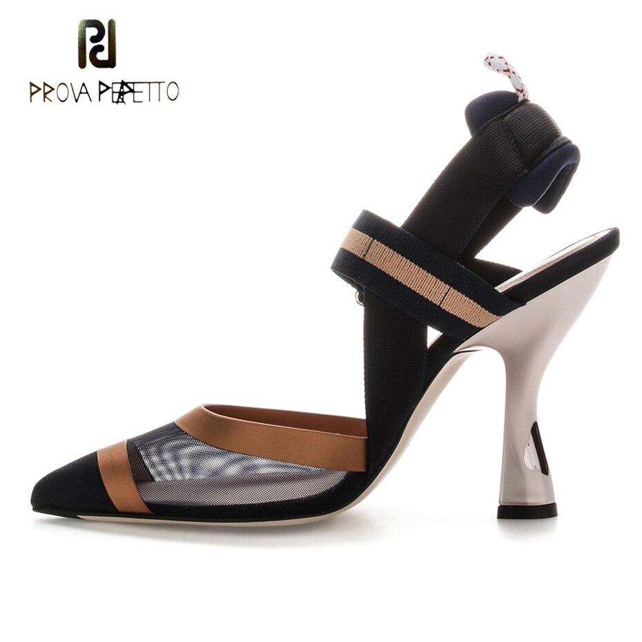 Prova Perfetto fashin retro style mixed color mesh women pumps pointed toe strange high heel gladiator sandals ladies party shoe