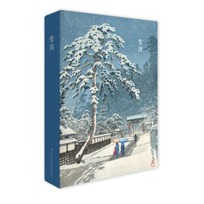 Art Postcard Snow Prints Boutique Collection Literary Aesthetics Small Fresh Japanese Landscape Postcard Creative Birthday Gift