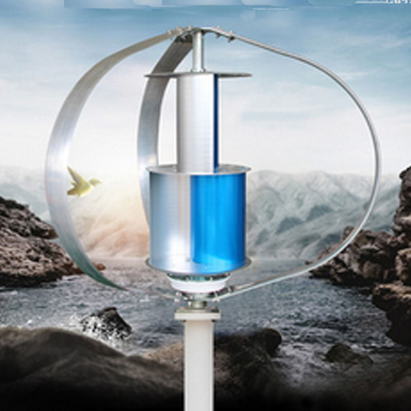 Model Q4 Recommended 400W Vertical Shaft Wind Generator
