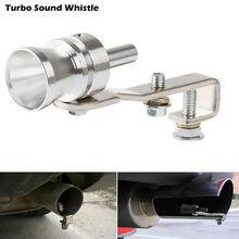 Новейший дизайн Новый Универсальный красный автомобиль Turbo Sound свисток Глушитель BOV предохранительный клапан Размер XL Высокое качество