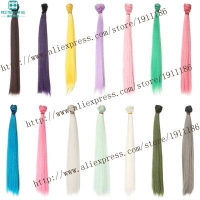الشعر 30cm * 100cm للدمى يناسب 1/31/4 1/6 دمى BJD العديد من الألوان شعر مستعار على التوالي