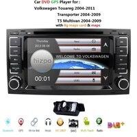 Автомобильный монитор, DVD мультимедийный плеер fit VW Volkswagen Touareg T5 Multivan автомобильный dvd плеер gps навигация Радио Стерео ТВ SWC DVR BT