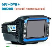 New Russian Version GPS Tracker Radar Detector 3in1 HD Tachograph Traffic Warning Device Car DVR Camera