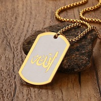 Mens Two Tone Allah Muslim Islamic Religion Dog Tag Pendant Necklace For Men Stainless Steel Jewelry